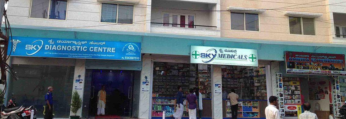 Diagnostics centre in bangalore dating