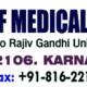 Shri-devi-medical-college-80x80